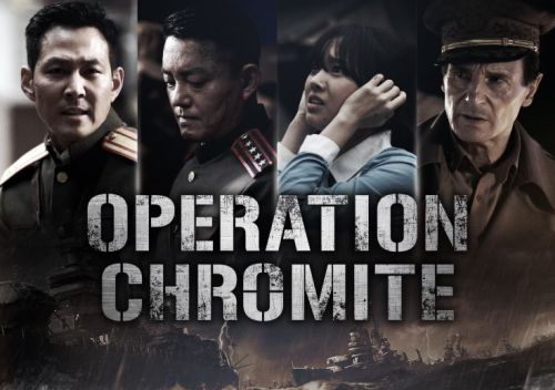 Operation Chromite - Poster 01